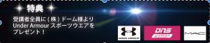 スクリーンショット 2016-02-27 1.41.56